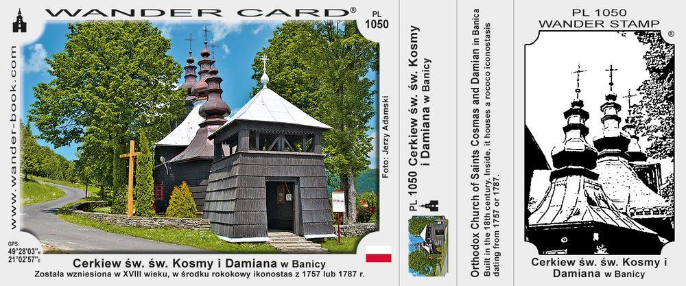 Cerkiew św. Kosmy i Damiana w Banicy
