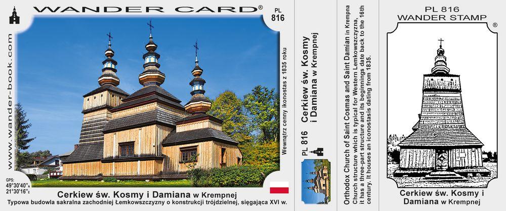Cerkiew św. Kosmy i Damiana w Krempnej