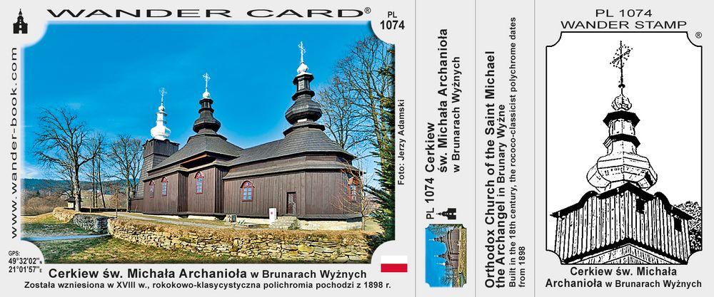 Cerkiew św. M. Archanioła w Brunarach