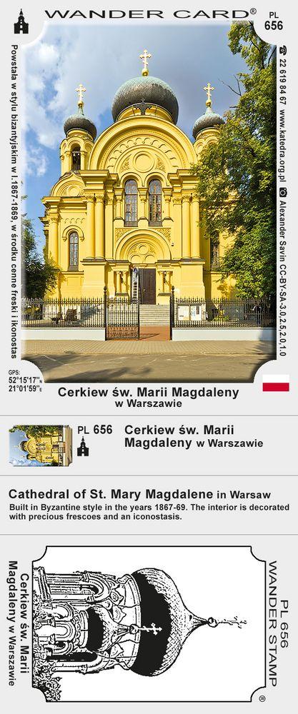 Cerkiew św. Marii Magdaleny w Warszawie