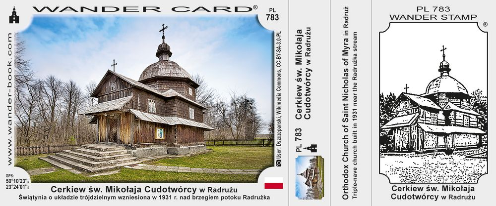Cerkiew św. Mikołaja Cudotwórcy w Radrużu