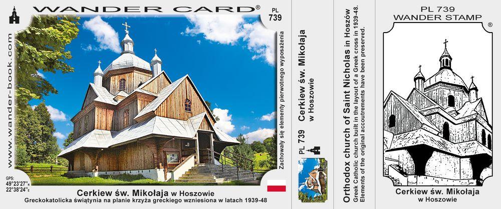 Cerkiew św. Mikołaja w Hoszowie