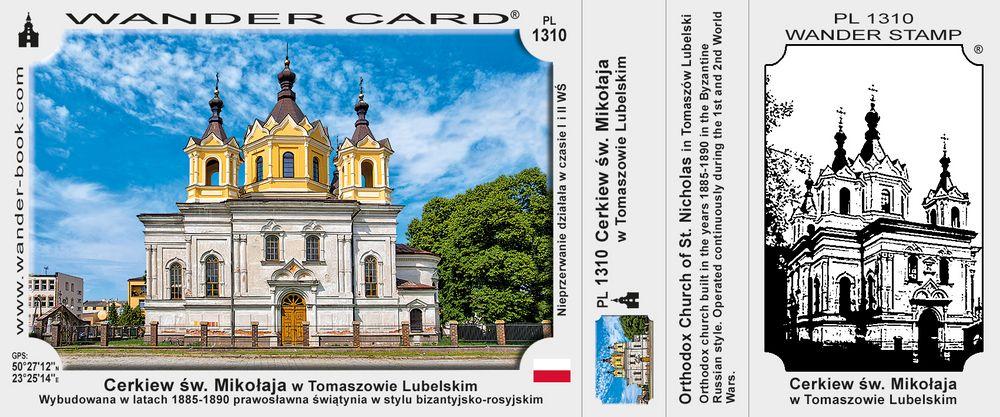 Cerkiew św. Mikołaja w Tomaszowie Lubelskim