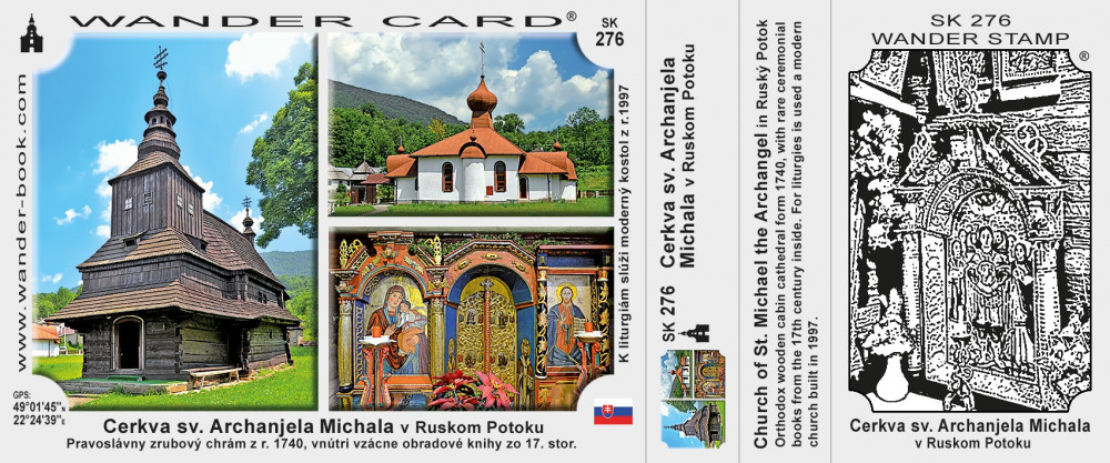 Cerkva sv. Michala Archanjela v Ruskom Potoku