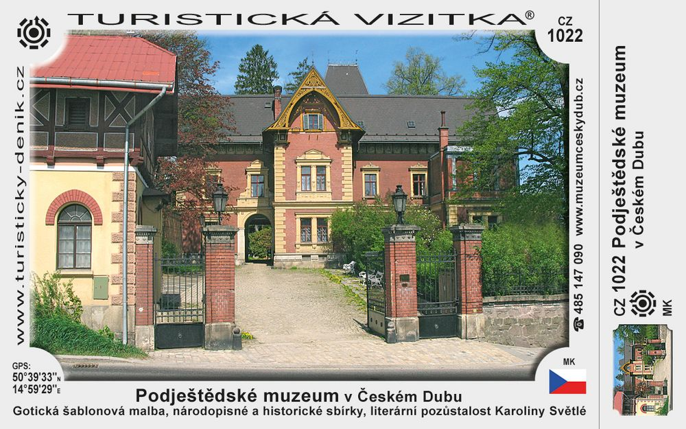 Podještědské muzeum v Českém Dubu