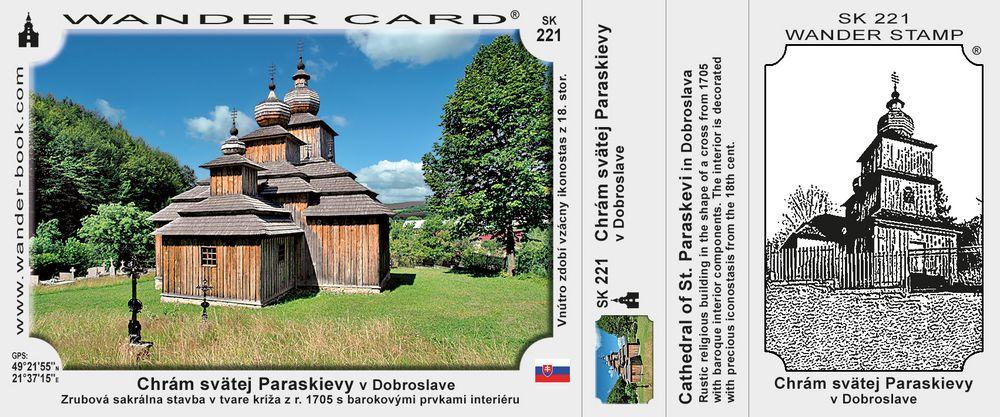 Chrám svätej Paraskievy v Dobroslave