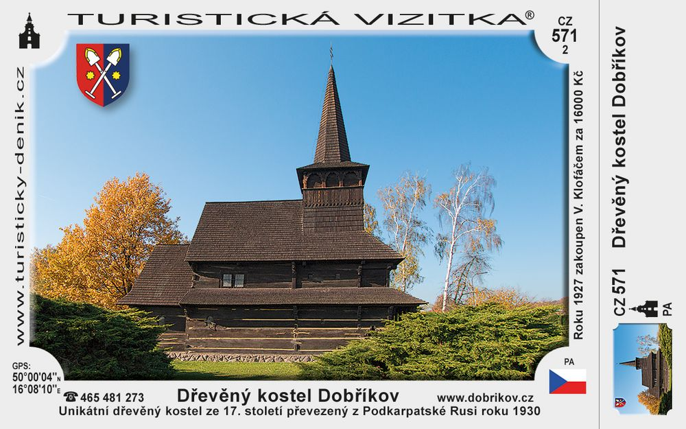 Dřevěný kostel Dobříkov