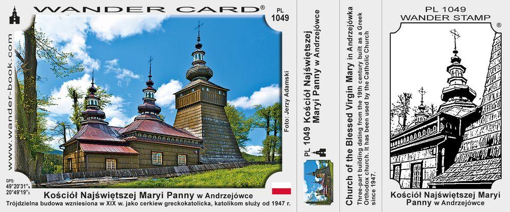 Kościół Najświętszej Maryi Panny w Andrzejówce