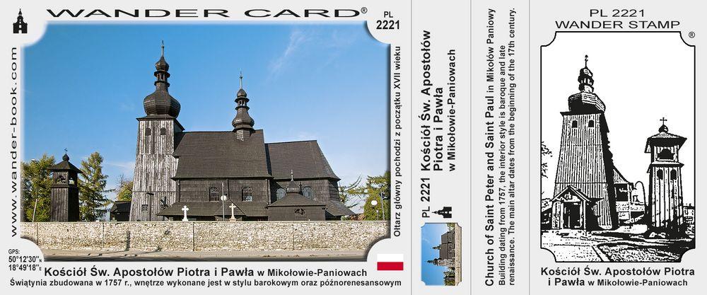 Kościół Św. Apostołów Piotra i Pawła w Mikołowie-Paniowach