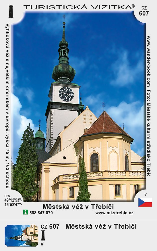Městská věž v Třebíči