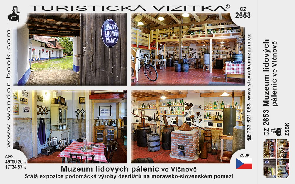 Muzeum lidových pálenic ve Vlčnově