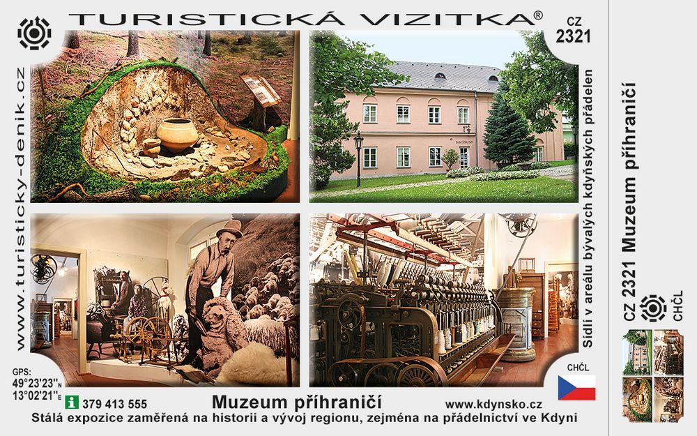 Muzeum Příhraničí