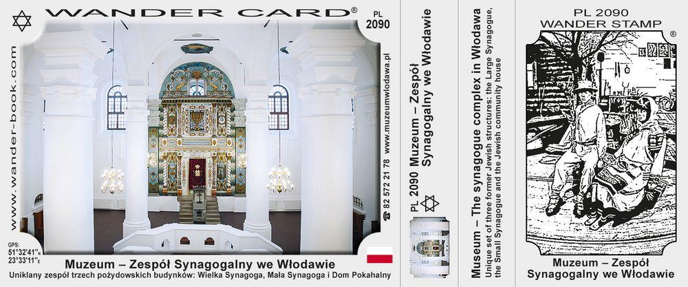 Muzeum – Zespół Synagogalny we Włodawie
