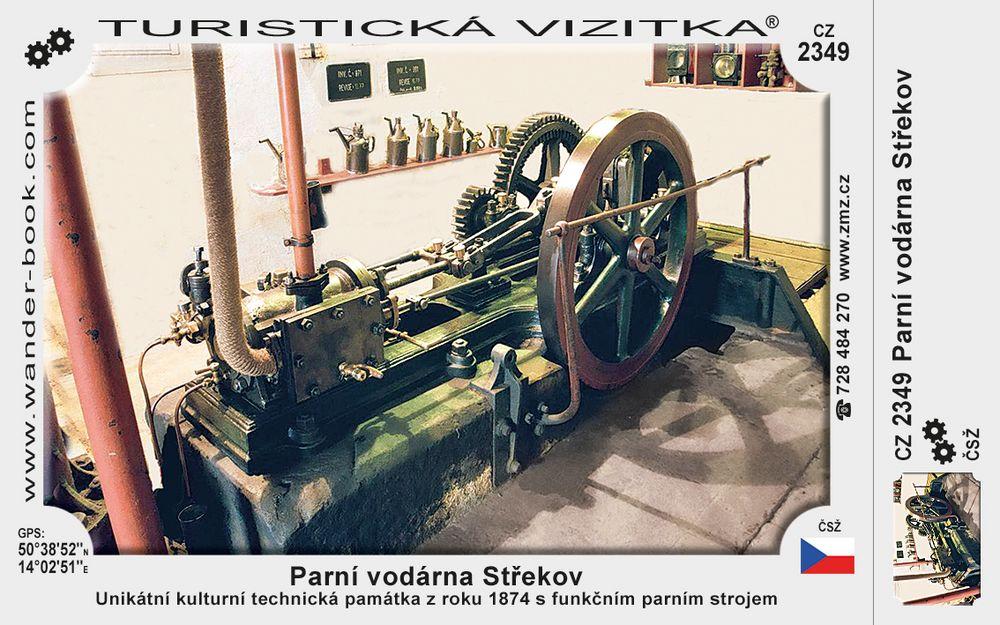 Parní vodárna Střekov