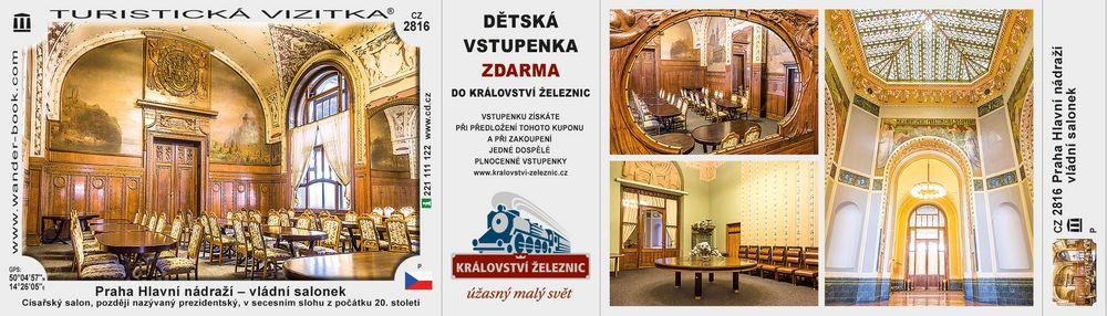 Praha Hlavní nádraží - vládní salonek