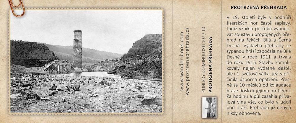 Protržená přehrada