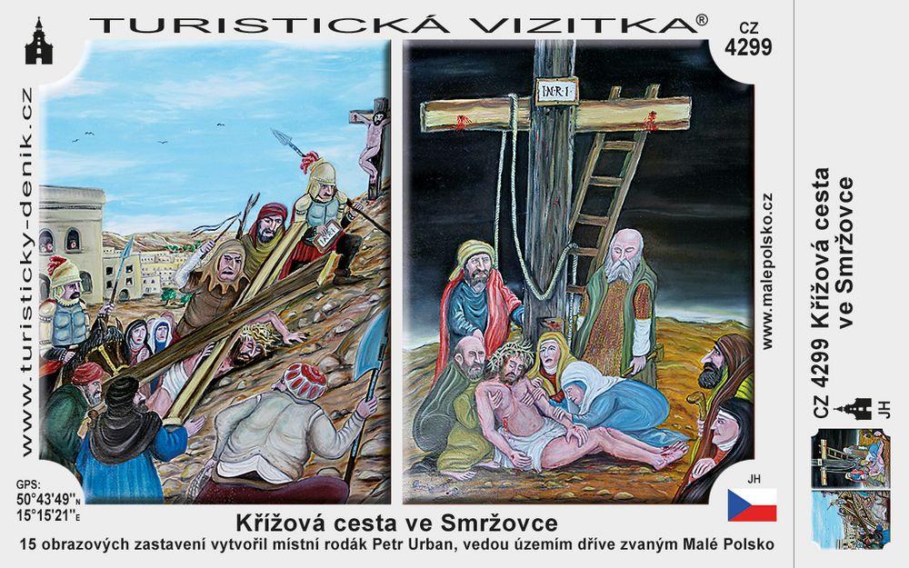 Křížová cesta ve Smržovce