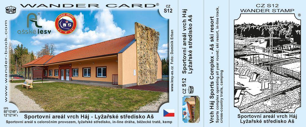 Sportovní areál vrch Háj - Lyžařské středisko Aš