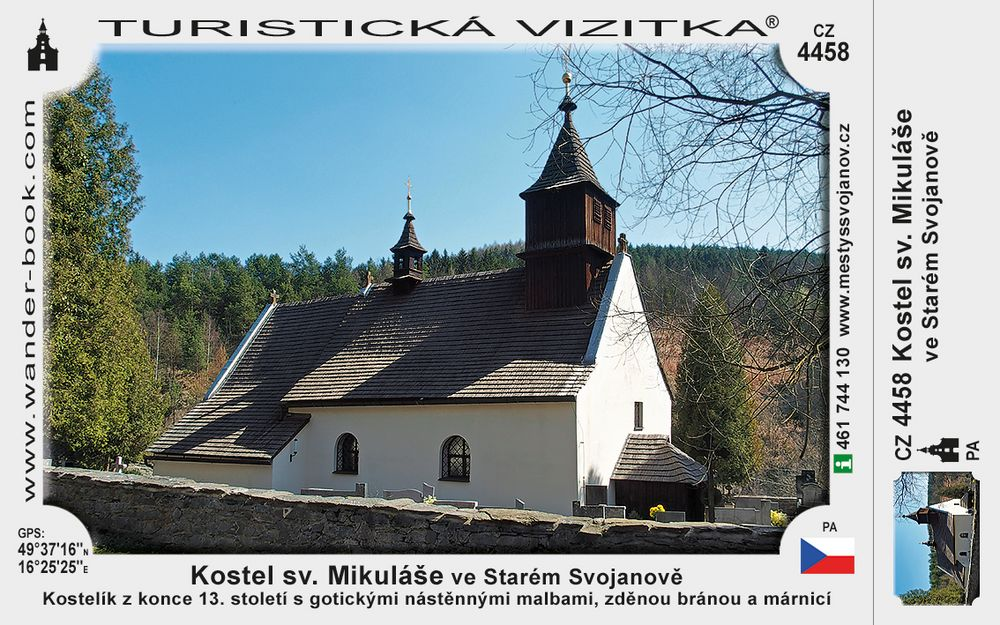 Starý Svojanov kostel