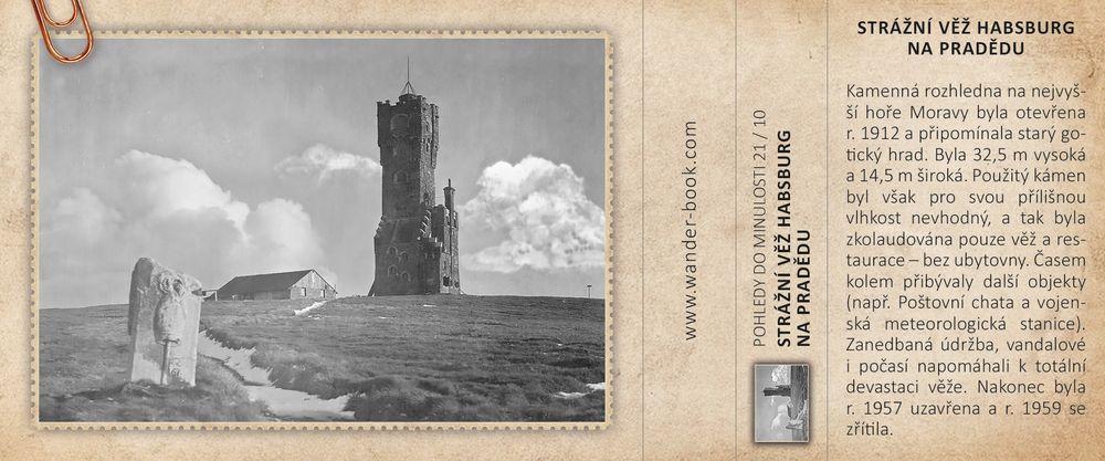 Strážní věž Habsburg na Pradědu
