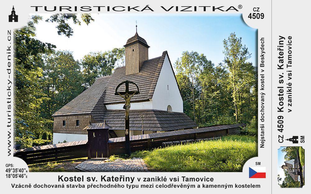 Tamovice kostel sv Kateřiny
