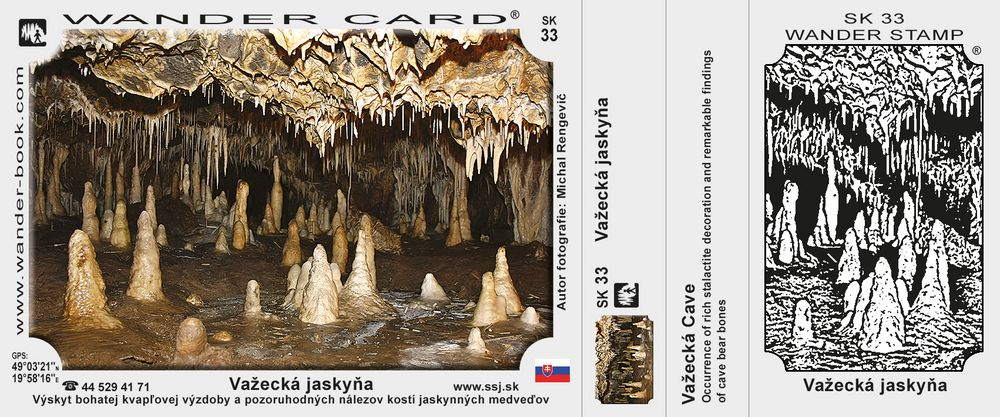 Važecká jaskyňa
