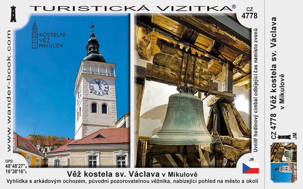 Věž kostela sv. Václava v Mikulově