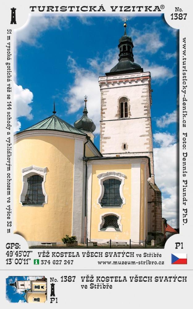 Věž kostela Všech svatých ve Stříbře