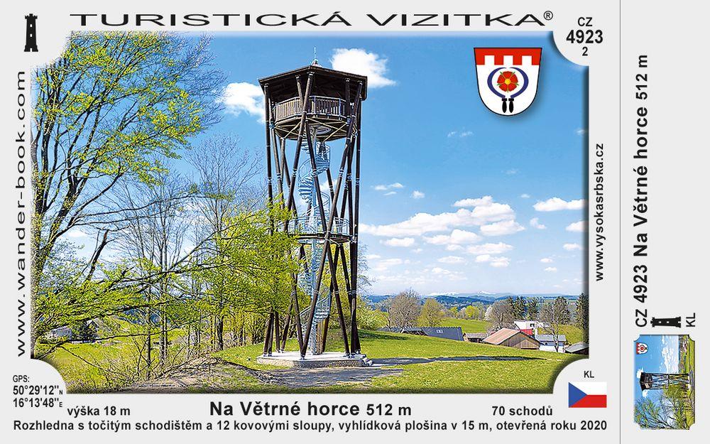 Vysoká Srbská