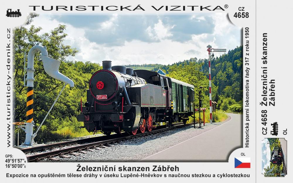 Zábřeh železniční skanzen
