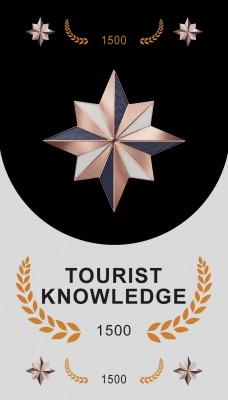 TOURIST KNOWLEDGE 1500